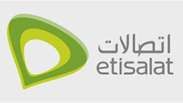 Etisalat Egypt Free Internet Tricks With DNS Tunneler