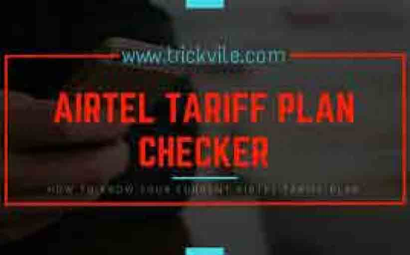 How to check airtel tariff plan
