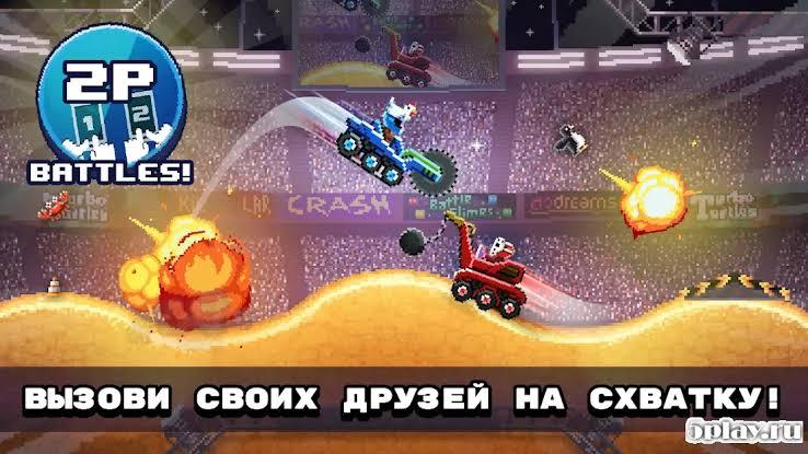 Drive-Ahead-Mod-Apk-latest-version